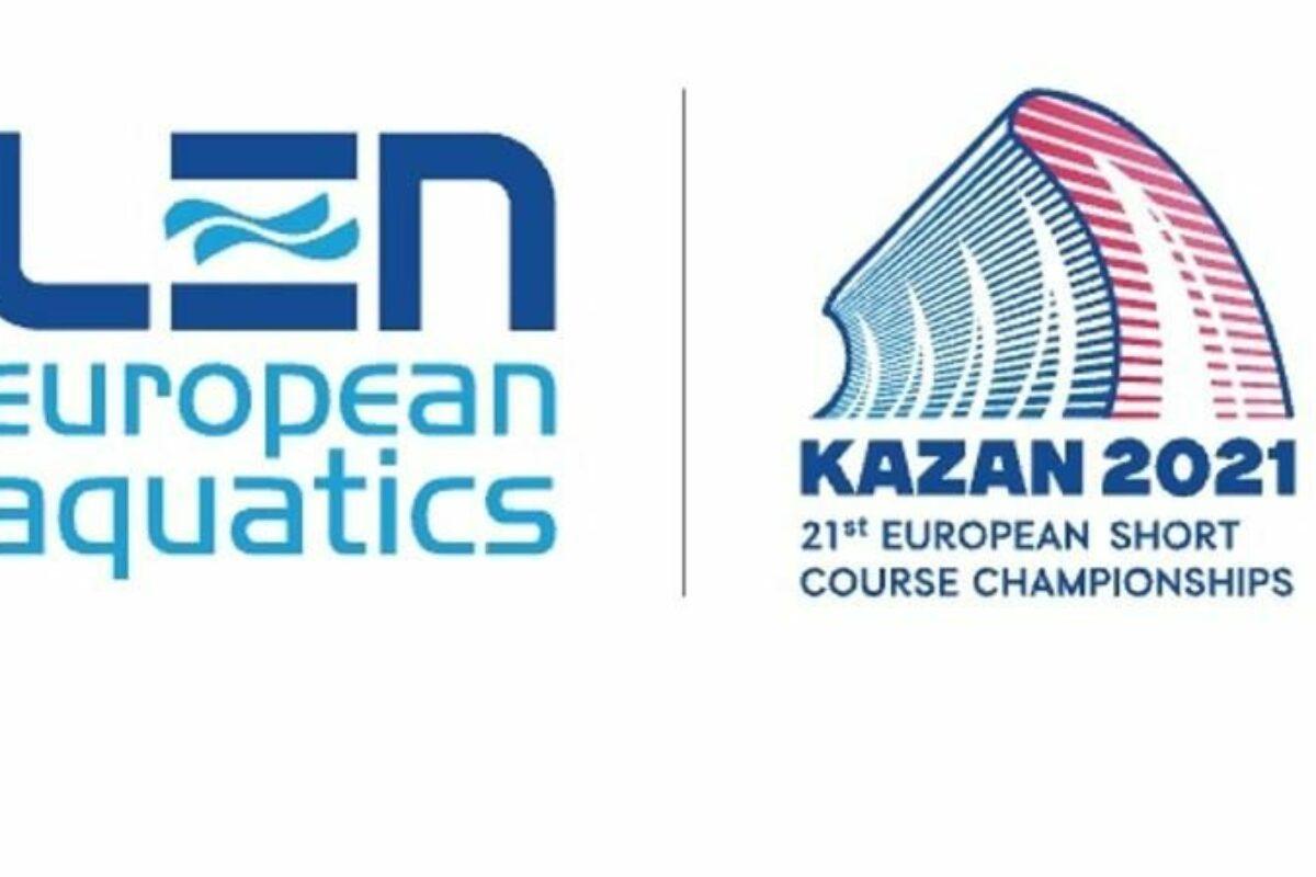 """Nuoto: Convocati 40 azzurri per gli Europei """"in corta"""" di Kazan; ci sono 7 toscani"""