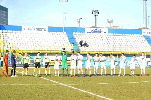 INTER VS FIORENTINA COPPA ITALIA PRIMAVERA 06.02.2019